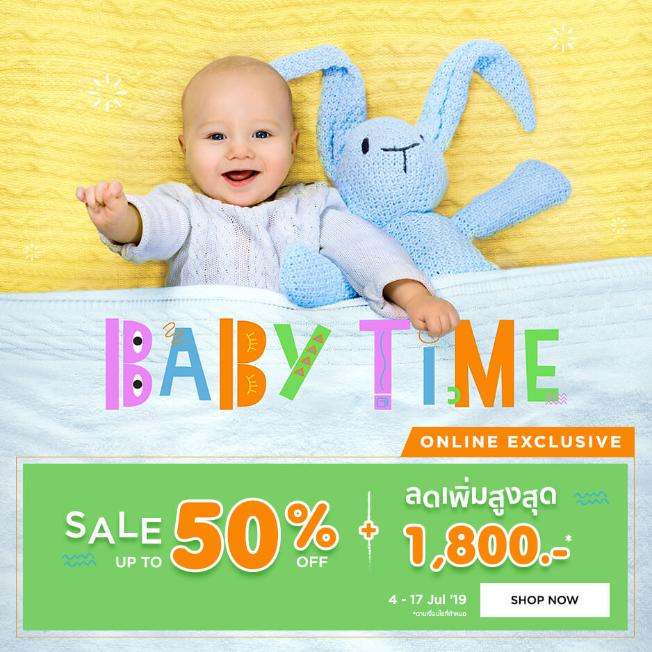 Baby Poster Online Purchase India