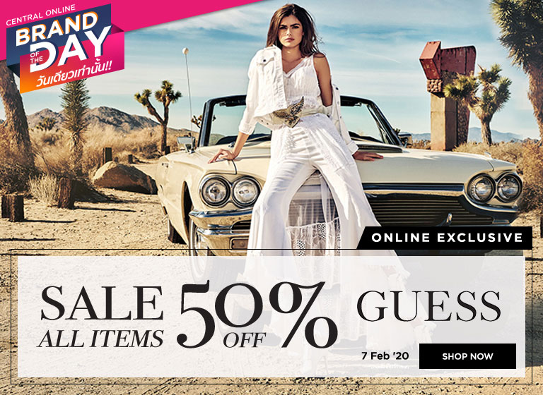Central Online | Your True Online Shopping Experience