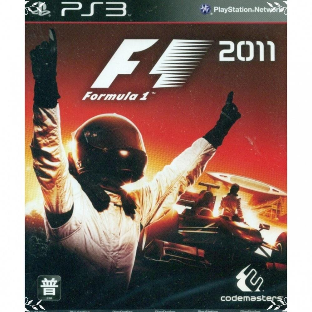 PS3 F1: 2011 (ASIA)